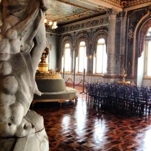 inside teatro nacional