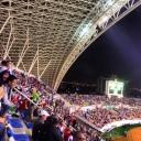 estadio nacional